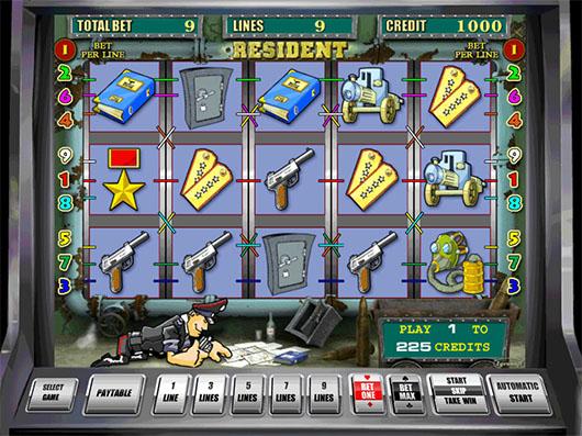 Игровые автоматы Резидент - https://slot-resident.net